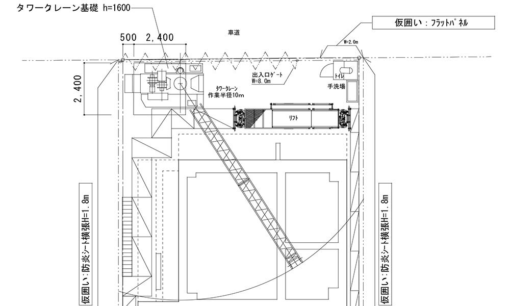 仮設計画 タワークレーン